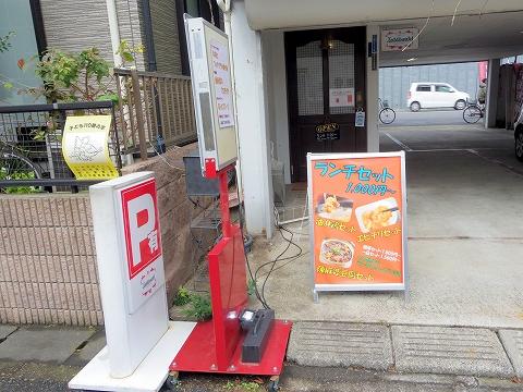 埼玉県越谷市登戸町にある中華料理店「ヌーベルシノワ Ishibashi」外観