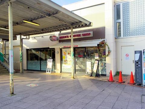 千葉県木更津市富士見1丁目にあるカフェ「ベックスコーヒーショップ BECK'S COFFEE SHOP  木更津店」外観