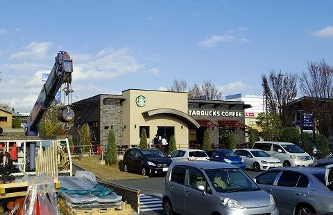 千葉県木更津市ほたる野にあるカフェ「スターバックスコーヒー 木更津店」外観