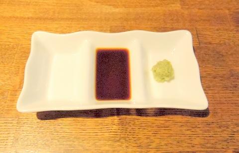 la planche  ラ・プランシュ ランチプレート(アンガス牛サーロインステーキ)のソース