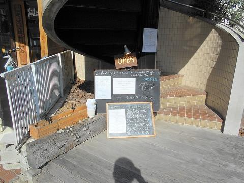 東京都江戸川区南篠崎町3丁目にあるイタリアンのお店「レストラン リモーネ LIMONe」外観