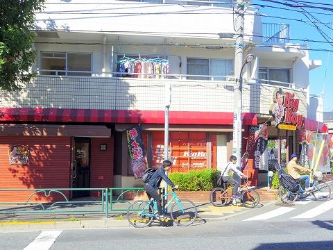 東京都世田谷区桜丘4丁目にあるファミリーレストラン「ビッグボーイ 桜丘店」外観