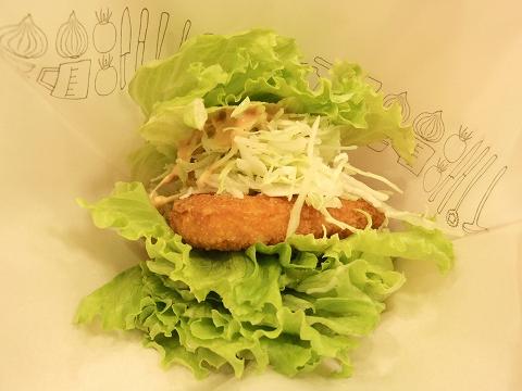 東京都練馬区春日町6丁目にあるハンバーガー、ファーストフードの「モスバーガー 練馬春日町店」モスの菜摘チキン