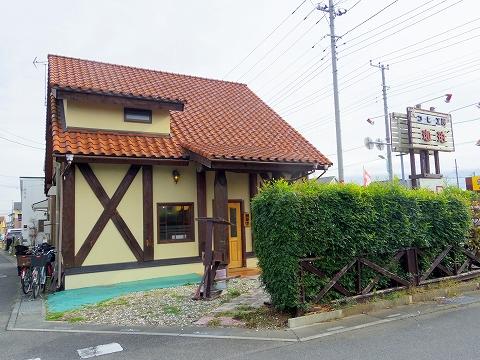 埼玉県春日部市藤塚にあるカフェ「琥珀」外観