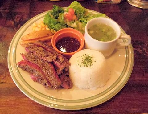 神奈川県川崎市川崎区東田町にあるハンバーガー、ステーキの「WILD STOCK ワイルドストック」ステーキプレート
