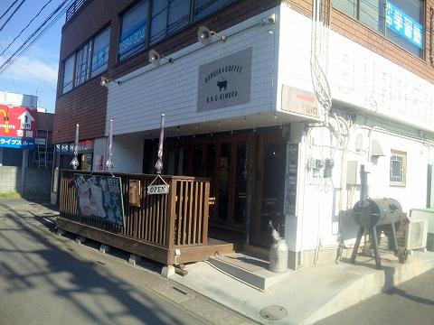 埼玉県所沢市東新井町にあるバーベキュー・ハンバーガー料理店「B.B.Q KIMURA バーベキューキムラ」外観