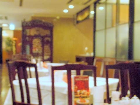 東京都新宿区新宿3丁目にある中華料理店「銀座アスター 新宿賓館」店内