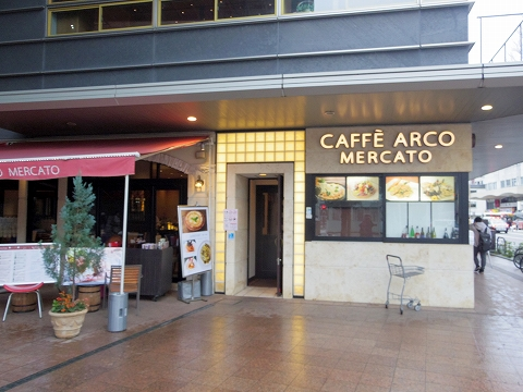石川県金沢市青草町にあるイタリアン「カフェアルコ メルカート CAFFE ARCO MERCATO」外観