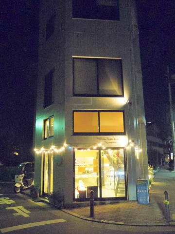 東京都練馬区田柄5丁目にあるパンのお店「ベーカリーオールドキッチンオーガニック Bakery Old Kichen Organic  光が丘店」外観