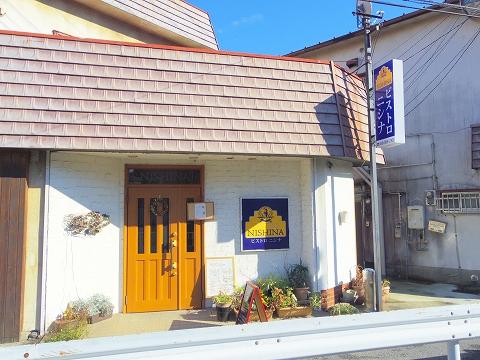 埼玉県越谷市南越谷4丁目にあるフレンチのお店「ビストロニシナ」外観