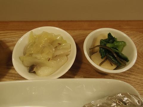 神奈川県川崎市中原区木月2丁目にある自然食のお店「木月キッチン」お惣菜