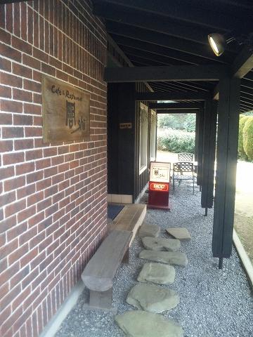 埼玉県所沢市久米にあるカフェ、イタリアンのお店「カフェ&レストラン café&restaurant 周」外観