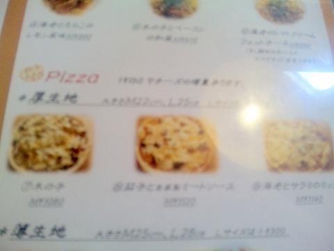 埼玉県所沢市久米にあるカフェ、イタリアンのお店「カフェ&レストラン café&restaurant 周」メニュー