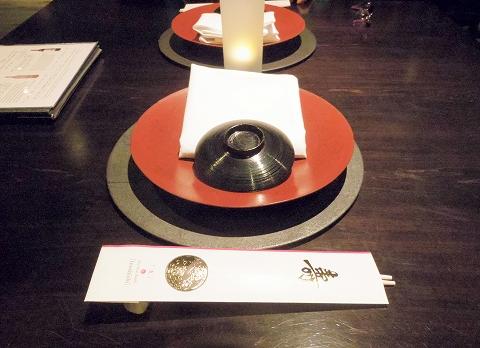 石川県加賀市山代温泉にある温泉旅館「べにや無何有」夕食 一献 加賀鳶千日囲い 福光屋 純米大吟醸