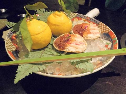 石川県加賀市山代温泉にある温泉旅館「べにや無何有」夕食 先付 三宝柑白和え 芹 どんこ椎茸 すだれ麩 富貴 金時