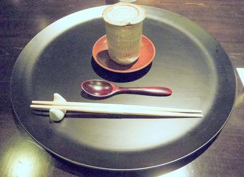 石川県加賀市山代温泉にある温泉旅館「べにや無何有」夕食 先付 赤虎海老すり流し