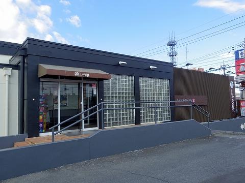 埼玉県所沢市上新井5丁目にあるしゃぶしゃぶのお店「しゃぶ葉 所沢店」外観