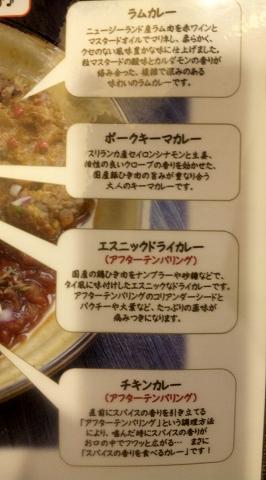 埼玉県所沢市緑町3丁目にあるカフェ、カレーの「CAFE 豆うさぎ MAMEUSAGI」メニュー