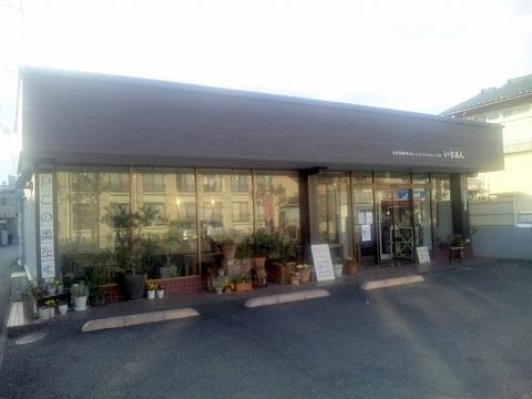 埼玉県所沢市旭町にあるパン・カフェのお店「自家製酵母パンと手づくりあんこの店 いちあん」外観