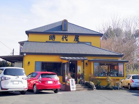 茨城県水戸市見川町にある洋食店「レストハウス時代屋」外観