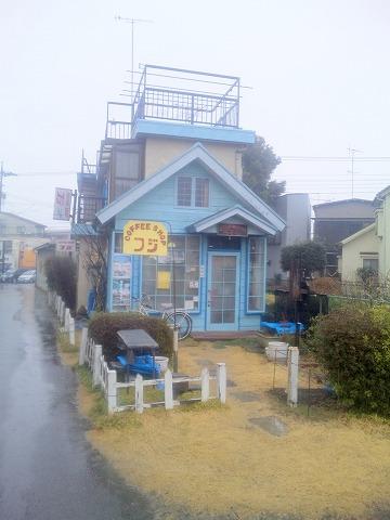 埼玉県所沢市和ケ原1丁目にある喫茶店「コーヒーショップ フジ」外観