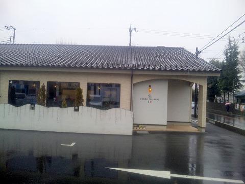 埼玉県所沢市和ケ原2丁目にあるイタリアンのお店「CARBO ITALIANA カルボイタリアーナ」外観