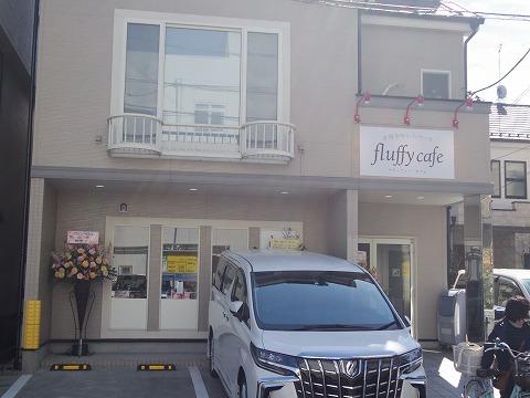 埼玉県越谷市千間台西1丁目にあるパンケーキのお店「fluffy cafe フラッフィー カフェ」外観