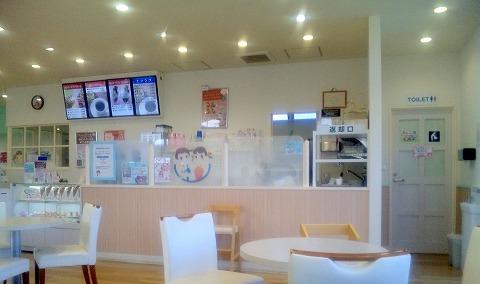 埼玉県所沢市北野3丁目にある洋菓子、カフェのお店「不二家 所沢北野店」店内