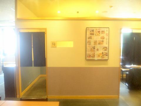 埼玉県入間市下藤沢にある寿司、創作料理の「一幸 入間店」店内