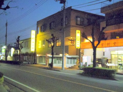 埼玉県越谷市千間台西5丁目にある焼肉店「海花苑」外観