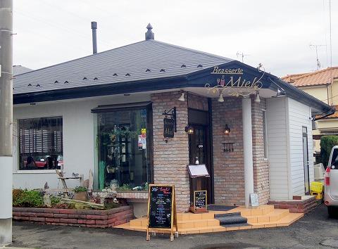 埼玉県吉川市吉川1丁目にあるフレンチの「Brasserie Miel ブラッセリ―・ミエル」外観