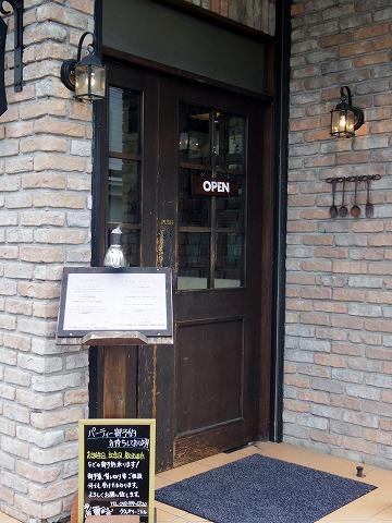 埼玉県吉川市吉川1丁目にあるフレンチの「Brasserie Miel ブラッセリ―・ミエル」入口