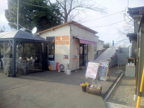 埼玉県所沢市北野1丁目にあるカフェ「ツリーハウスカフェ nicorico」販売スペース外観