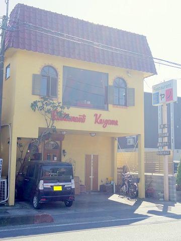 埼玉県吉川市栄町にある洋食店「レストラン コヤノ Restaurant Koyano」外観