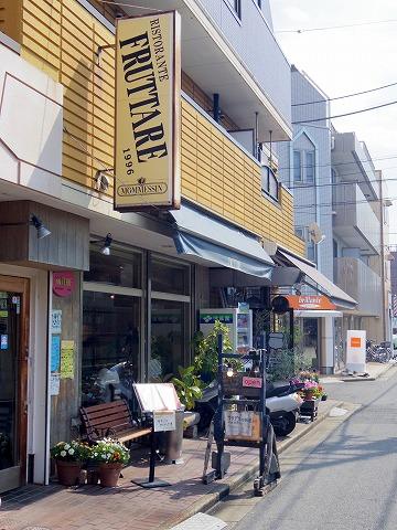 東京都江戸川区東瑞江1丁目にあるイタリア料理のお店「RISTORANTE FRUTTARE フルッターレ」外観