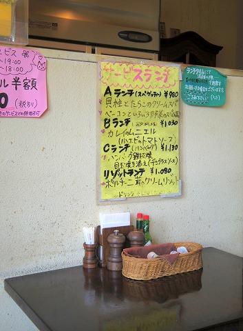 東京都江戸川区東瑞江1丁目にあるイタリア料理のお店「RISTORANTE FRUTTARE フルッターレ」店内