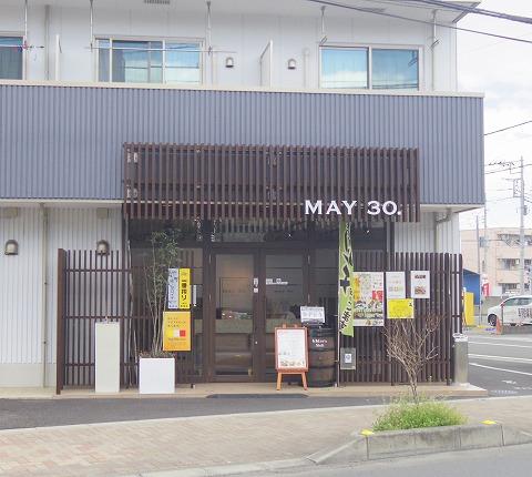埼玉県入間市下藤沢にあるカフェ、ダイニングの「MAY 30.」外観