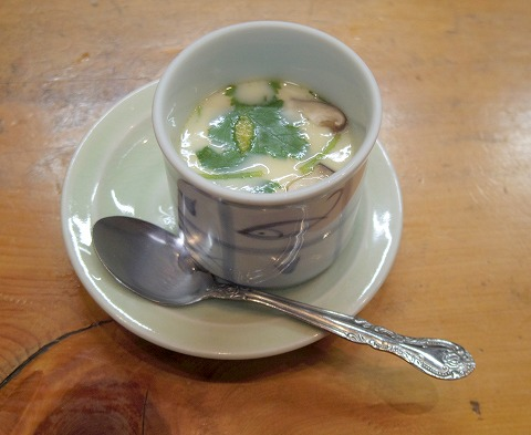埼玉県越谷市千間台東2丁目にある寿司店「竹寿司」焼き魚セットの茶碗蒸し