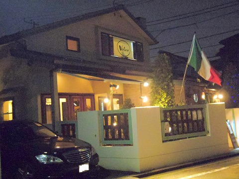 東京都練馬区富士見台3丁目にあるイタリア料理の「ボラーレ Volare」外観