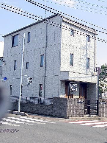埼玉県さいたま市北区宮原町1丁目にあるカフェ「45CAFE」看板