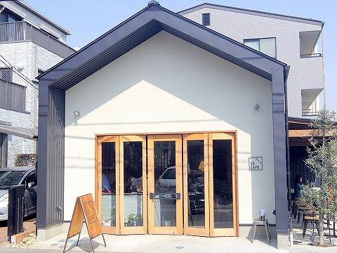 埼玉県さいたま市北区宮原町1丁目にあるカフェ「45CAFE」外観