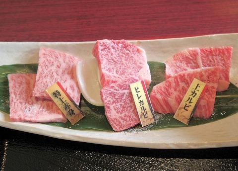 埼玉県さいたま市岩槻区長宮にある「炭火焼肉 京雅(みやび)岩槻本店」上三点ランチの肉三種
