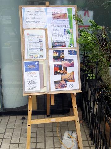 埼玉県さいたま市岩槻区本町3丁目にある和牛、野菜、炭火焼のお店「おくゆき」店外看板
