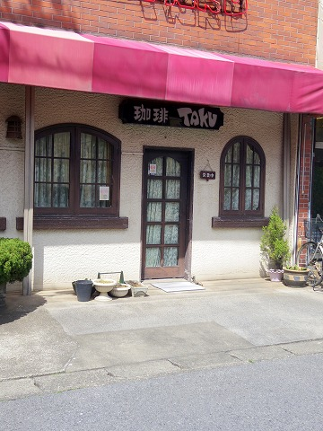 埼玉県越谷市袋山にある「珈琲TAKU」外観