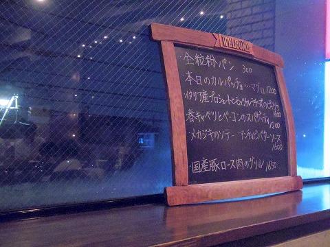東京都練馬区田柄1丁目にあるイタリア料理の「TRATTORIA MARECHIARE トラットリア マレキアーレ」