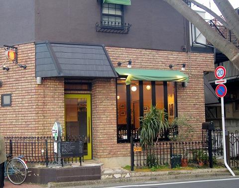 東京都練馬区田柄1丁目にある洋食レストラン「Beans Beans」外観