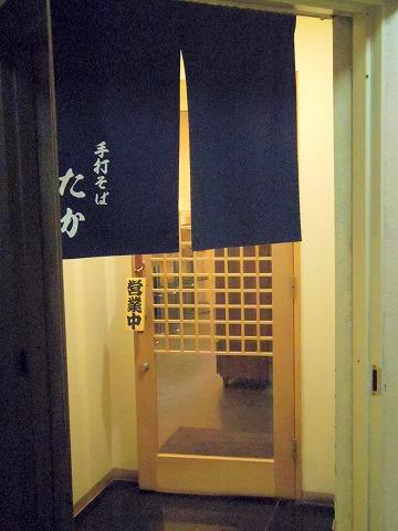 神奈川県川崎市川崎区東田町4丁目にある「手打ちそば たか」入口