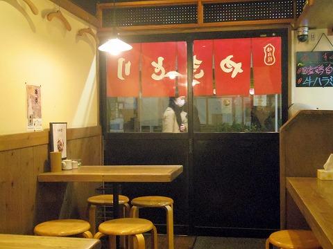東京都文京区関口1丁目にある焼鳥店「やきとり皆の家」店内