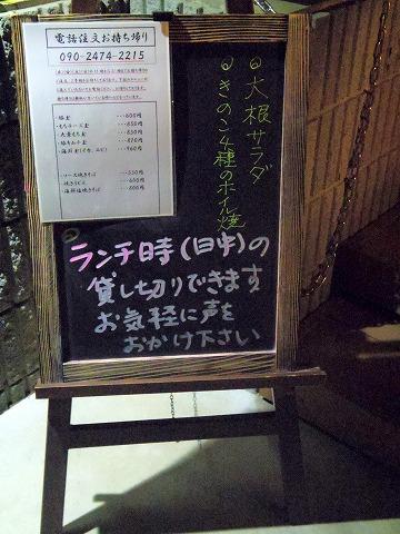 東京都練馬区谷原1丁目にあるお好み焼き、もんじゃの「お好み焼き ふふ」外観