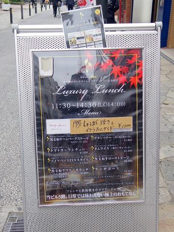 神奈川県川崎市川崎区砂子2丁目にある鉄板焼きの「Grill-Pan Zen  グリルパンゼン」外観